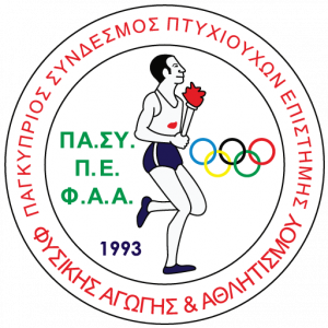 Pasypefaa - Web Icon